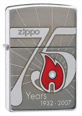 75th Anniversary Collectible Armor High Polish Chrome product code 75